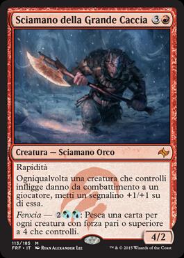 MAESTRO DELLA CACCIA SELVAGGIA MASTER OF THE WILD HUNT Magic M10 Mint